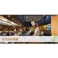 長榮鳳凰酒店(礁溪)桂冠自助餐廳雙人午餐券
