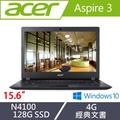 Acer宏碁 Aspire 3 經典文書筆電 A315-32-C8EK 15.6吋/N4100/4G/128G SSD