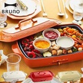 (100萬台紀念款限量橘)日本BRUNO 4-5人BOE026 電烤盤 章魚燒 BOE021大尺寸