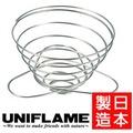 【鄉野情戶外用品店】 UNIFLAME |日本|  咖啡濾網架-2人用/咖啡手沖濾網器具/U664025