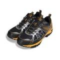DIADORA 8730抗水越野跑鞋 黑黃 男鞋