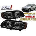 RCI HID LED專賣店 SONAR 台灣秀山 BMW X5 E53 (98~02) 前期 燻黑/晶鑽 光圈魚眼大燈