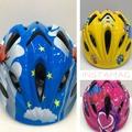 全新 捷安特 Giant K-15 兒童 小朋友 安全帽 腳踏車 自行車