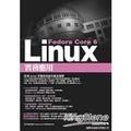Fedora Core 6 Linux實務應用
