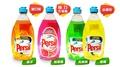 (批發/團購)英國 Persil  洗碗精 高效能 500ml 蘋果/橘子/檸檬/葡萄柚