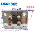 ☆水電材料王☆ 鴻茂電熱管 原廠 銅管 感溫型 4KW 6KW 電熱棒 電熱管 單相電