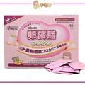 孕哺兒 卵磷脂 金絲燕窩細末-60包入/盒