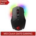MSI 微星 Clutch GM70 GAMING 電競滑鼠