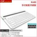 【最高現折$850】Logitech 羅技 K480 多功能藍牙鍵盤 白(繁體中文版)