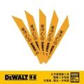 【DEWALT 得偉】美國 得偉 DEWALT 雙金屬木工用 合板及PVC切割軍刀鋸片 152mm DT2348 5入(DT2348)