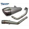 【正宇車業】SARP全段排氣管 SUZUKI GSX S150 R150 專用