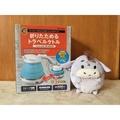 Miki小舖🌸日本帶回 Miyoshi 可折疊式 矽膠 電熱水壺 國際電壓 快煮壺
