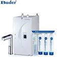 贈好禮 BUDER普德BD-3004NH廚下型冷熱飲水機(無壓力)搭配觸碰電控式雙溫防燙鵝頸外接四道式中空絲膜生飲淨水器