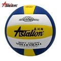 Asialion ขนาด 5 วอลเลย์บอลไมโครไฟเบอร์เกมลูกบอลลูกบอลชายหาด