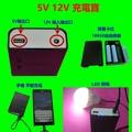 GOGO平價 3節18650電池盒 5V USB 12V DC 輸出電池盒  可換電池充電盒