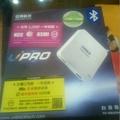 無越獄版全新臺灣公司貨 安博盒子 UBOX PRO X900