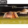 unrv T6帳篷