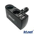 車用點煙孔12V-24V*2PORT+USB*2PORT 充電器