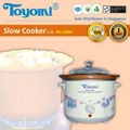 Toyomi HH 1500A High Heat Slow Cooker 1.2L