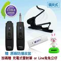 台灣製 CAROL BTM-210C 無線 藍芽 領夾式 麥克風 收發機 攜帶方便 教學 演講 會議 教室