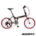 【MISMAX】MA-300 日本Shimano20吋21速451鋁合金折疊車