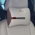 TOYOTA Altis COROLLA RAV4 Camry LEVIN 通用型車載真皮記憶棉頭枕 護頸枕 靠枕