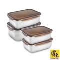 鍋寶 316不鏽鋼保鮮盒大容量4入組 EO-BVS2801200111Z2