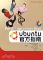 1CD-Ubuntu官方指南(簡體書)