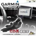 破盤王 台南 GARMIN NUVI 導航專用【CD孔 導航架】YARIS RAV4 PRIUS INNOVA E31D