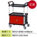 LET'S GO 三層工作推車 / CO707FAM (工具車/清潔車/服務車/手推餐車/手推車)