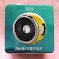 😘太空艙M8-渦輪雙6瓦藍牙音箱😜現貨