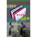 (買1送?) 4節好拆18650 6.0 強化進階版 AILI 免焊行動電源盒 免焊行動電源殼 行動電源盒