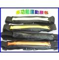 【大賣家】OE139 多功能運動腰包(單包) 手機腰包 隱形腰帶 霹靂腰包 隱形貼身腰包 防盜腰包 跑步 旅遊 騎行 運動腰包