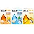 舒立效-蜂蜜+冰涼+柑橘潤喉糖(24粒裝*3盒)