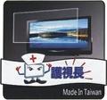 [護視長抗UV保護鏡]  FOR  Sony KD-55X9000F   高透光 抗UV  55吋液晶電視護目鏡(鏡面合身款)