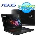 ASUS ROG STRIX GL503 15.6吋 電競筆電 GL503VD-0031B7700HQ【三井3C】