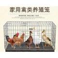 雞籠網格鐵絲籠戶外通用全套家用養雞場鴿子籠雞舍 i萬客居