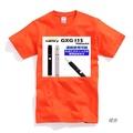 GXGI1S 套裝 非 lil quick gippro IQ