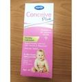 【現貨】法國SASMAR Conceive plus助孕潤滑劑4g*8