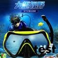 潜水镜 潛水鏡浮潛三寶套裝全干式呼吸管成人防霧面罩潛水呼吸器游泳裝備《有家生活館》