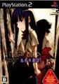 [PS2]暮蟬悲鳴時節碎片遊戲(通常版)(20071220) Media World