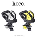 HOCO 自行車手機支架 腳踏車支架 自行車支架 手機車架 車用支架 手機支架 手機架 鐵馬 電動車