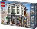 樂高 LEGO 10251 Creator 街景 Brick Bank 銀行