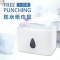 防水衛生紙置物盒 多功能3合一 浴室手機架 紙巾收納盒 免釘無痕貼 面紙盒【K008】