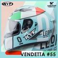 免運送電鍍片手套 KYT安全帽 VENDETTA 泛維達 #55 內鏡 充氣內襯 全罩帽 選手帽 耀瑪騎士機車部品