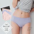 【GIAT】 碘紗抗菌萊卡無痕美臀褲(低腰款/4件組)