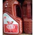 亞曑 辣椒醬 營業用 業務用 2700g