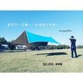 【悠遊戶外】高品質天幕 EZ-250 星耀藍 抗撕裂銀膠六角蝶型 迪卡儂充氣帳 台灣黑熊 可參考 camp plus