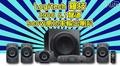 Logitech 羅技-Z906 5.1聲道500W高功率輸出喇叭