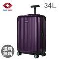 RIMOWA Rimowa salsa air 822.52 82252 SALSA AIR suitcase Ultra violet 【4 wheel】 34L (820.52.22.4)